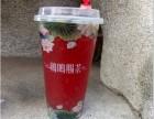南京鸡鸣赐茶加盟店,15平米+2人即可轻松开店