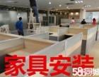 专业移门维修家具安装维修 柜子 床及地板维修安装