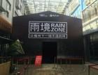 雨屋厂家出售直销 镜子迷宫设备出租