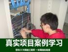 洛阳网络工程师培训