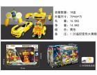 批发销售2017年流行玩具新款玩具热卖玩具地摊王玩具