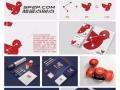 品牌设计,LOGO设**湖南奥乐广告传媒有限公司!