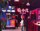 北京麻小几麻麻鱼加盟怎么样 麻小几加盟费用多少
