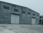 胶南周边黄山石灰窑北村 厂房出租 3000平米