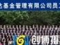 江门市哪家公司提供500人合影架子,合影照拍摄服务