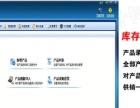 磁条卡,刷卡器,会员管理软件,单机版联网版