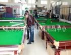 北京星牌台球桌价格 星牌台球桌厂家店