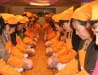 专业培训金牌月嫂、育婴师、催乳师、满月发汗