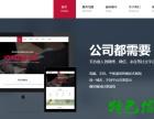 特巴科技集团专业网站建设团队
