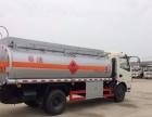 转让 油罐车东风东风福瑞卡5吨流动加油车