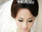 庄河新娘早妆造型