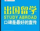 以勒留学,专业的升学辅导,专业的留学咨询,签证咨询