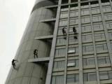 南京周边专业清洗地毯公司南京专业蜘蛛人高空清洗公司好邻居清洗