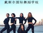 杭州哪里有学舞蹈的