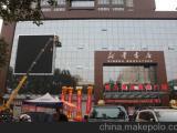 供应厂家网络直销郑州LED户外全彩广告屏大屏幕LED显示屏租赁