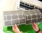 国青保洁提供空调清洗服务