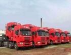 江西三发汽运出售各型二手货车,工程车,半挂车
