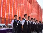 企业年会围餐/盆菜/自助餐/火锅/烧烤酒席庆典餐宴
