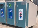 UV光氧化催化有机废气处理设备