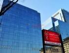 单一业权 西安高端商务楼 南门CBD 长安国际中心