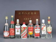 烟台红酒回收价格表,18年茅台酒回收价格