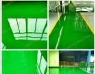 【地坪厂家】金钢沙耐磨地坪 密封固化剂地坪漆施工