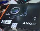 索尼微单A7M2套机优惠5200元全新正品国行!现货套餐