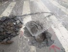 南宁江南区专业维修水管爆裂漏水/安装卫生间水管