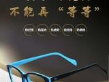 爱大爱手机眼镜代理需要什么条件