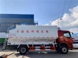 30吨粮食运输车 饲料运输车厂家直销价格