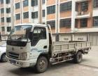 4.2米 单排货车长短运输出租,奥德乐南
