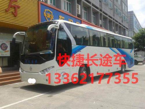 杭州到平江客车直达不转车13362177355大客车出行首选