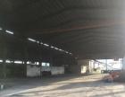 文成巨屿工业区 5万平方 一楼层高12米 可分租