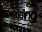 五莲诺蓝高端婚礼