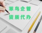 专业承包序列资质标准