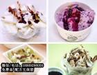 西点饮品加盟 学炒酸奶手工辣条做法