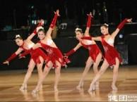 广州海珠客村中大拉丁舞专业小班培训 新港冠雅舞蹈较专业