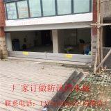 车库专用挡水板,防鼠板,防淹门,隔水墙,堵水墙