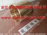 STPP-400环形摩擦片,离合器销套 东永源机械
