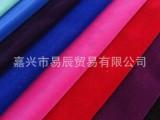 大量现货供应 纬编底 弹性 平板 单色 手机袋植绒布 沙发面料绒