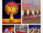 上海青浦年会庆典演出公司开业礼仪庆典