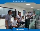 徐州李先生投资开模拟驾吧 稳定盈利不到 一年又开一家