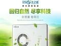 秦皇岛净水器排名榜品牌|水之森质量售后保障