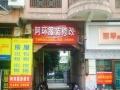 漳州老字号,专业服装修改,修改各类服装 文昌门附近
