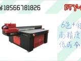 UV平板打印机,高精度高效率,性价比极高