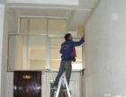 顺鑫家政高效擦玻璃家庭开荒外墙保洁地毯清洗