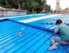 北京大兴区彩钢板安装制作阳光棚安装