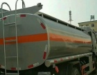 油罐车东风5吨8吨12吨带手续油罐车