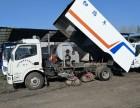 六安工厂路面清扫吸尘车 大型国五蓝牌吸尘车支持定做
