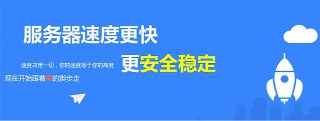 高防高配低价格,柔情出租国内大带宽江苏电信服务器